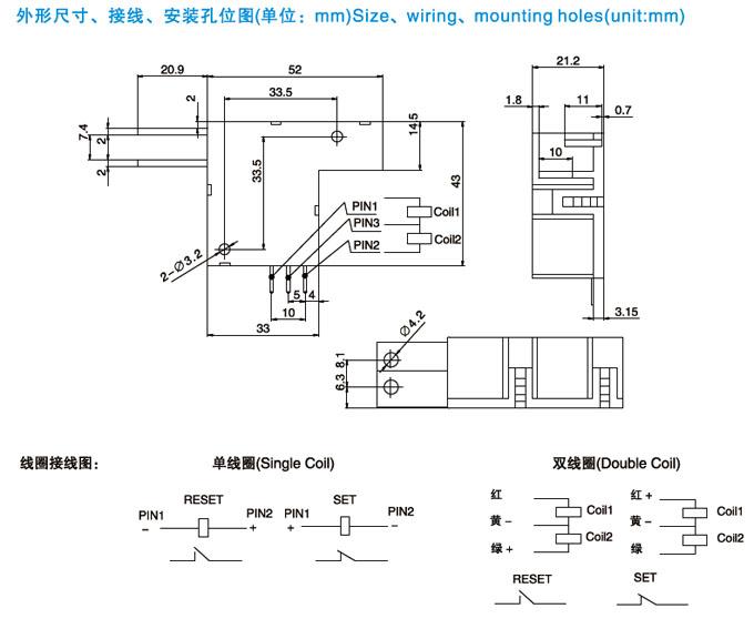 电路 电路图 电子 工程图 平面图 原理图 680_567